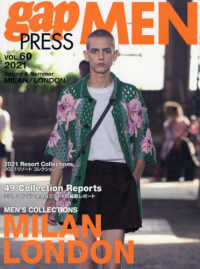 gap PRESS MEN 〈VOL.60 2021 Spr〉 MILAN LONDON MEN'S COLLECTIONS gap PRESS Collections