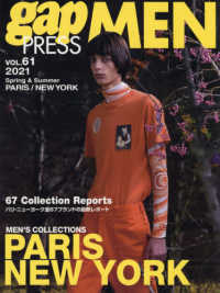 gap PRESS MEN 〈VOL.61 2021 Spr〉 PARIS,NEW YORK MEN'S COLLECTIO gap PRESS Collections