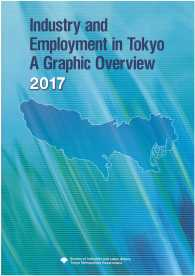 Industry and Employment in Tokyo 〈2017〉 - 34579 A Graphic Overview