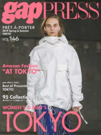 gap PRESS PRE^T-A`-PORTER 〈Vol.146〉 2019 Spring & Summer TOKYO COL gap PRESS Collections