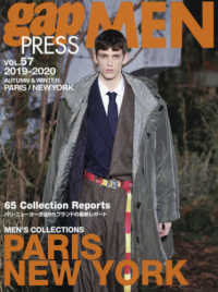 gap PRESS MEN 〈VOL.57 2019-202〉 PARIS,NEW YORK MEN'S COLLECTIO gap PRESS Collections