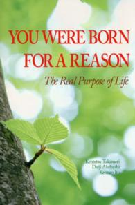 You were born for a reason - the real purpose of life