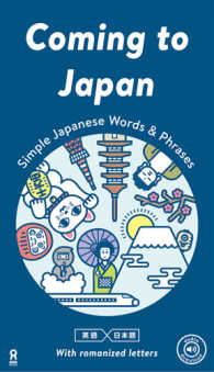 Coming to Japan - Simple Japanese Words & P