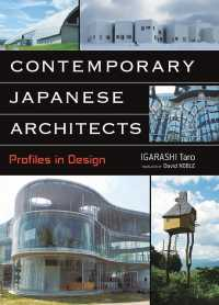 CONTEMPORARY JAPANESE ARCHITECTS:Profile - 英文版現代建築列伝-社会といかに関わってきたか JAPAN LIBRARY