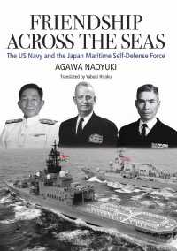 FRIENDSHIP ACROSS THE SEAS - (英文版)海の友情/The US Navy and JAPAN LIBRARY