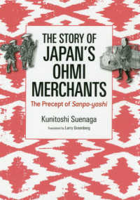 Story of Japan's Ohmi Merchants-The Prec - 〈英文版〉近江商人学入門:CSRの源流「三方よし」 JAPAN LIBRARY (改訂版)