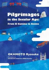 JAPAN LIBRARY<br> Pilgrimages in the Secular Age:From El Camino to Anime―英文版 聖地巡礼 世界遺産からアニメの舞台まで
