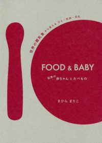 Food & baby