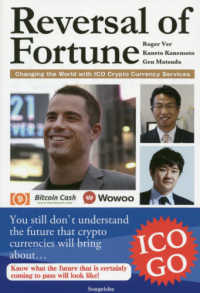 Reversal of Fortune―Changing the World with ICO Crypto currency Services