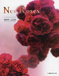 New Roses 〈Vol.25〉 - ローズブランドコレクション trend of varieties world-wide