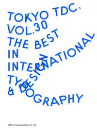 Tokyo TDC 〈Vol.30〉 - The Best in International