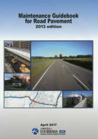 Maintenance Guidebook for Road Pavement 〈2013 edition〉