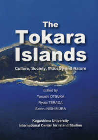 The Tokara Islands - Culture,Society,Industry