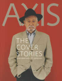 AXIS THE COVER STORYSE - Interviews with 115 desig