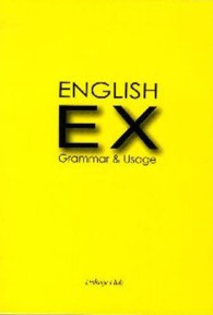 English EX - Grammar & Usage