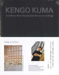 KENGO KUMA Furniture that blends into the surround