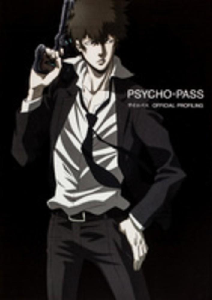 Psycho passの画像 p1_36