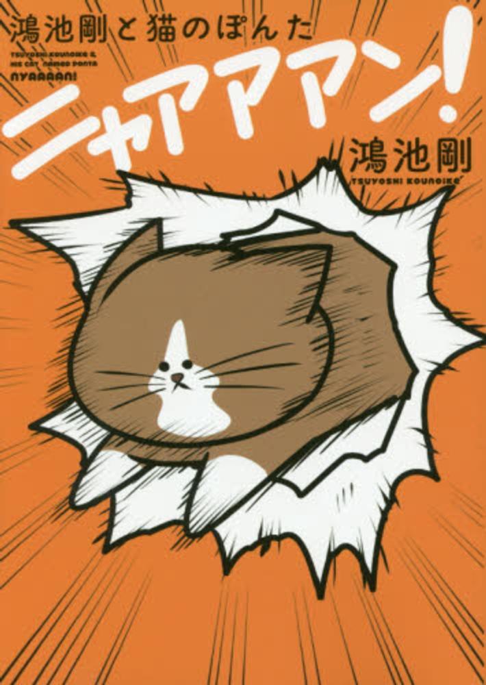 https://www.kinokuniya.co.jp/images/goods/ar2/web/imgdata2/large/40473/404730543X.jpg