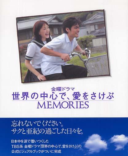 https://www.kinokuniya.co.jp/images/goods/ar2/web/imgdata2/large/40489/404894455X.jpg
