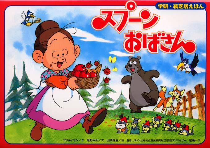 http://www.kinokuniya.co.jp/images/goods/ar2/web/imgdata2/large/40520/4052012720.jpg
