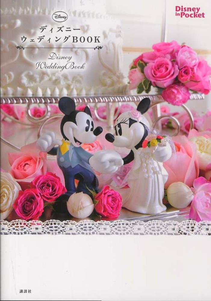 ディズニーの画像 p1_34