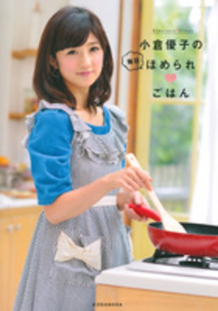 小倉優子の画像 p1_34