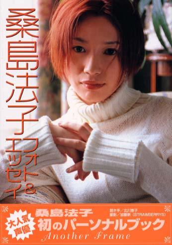 桑島法子の画像 p1_1
