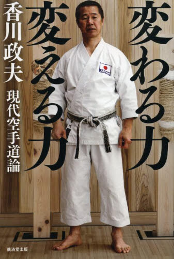 香川政夫の画像 p1_2
