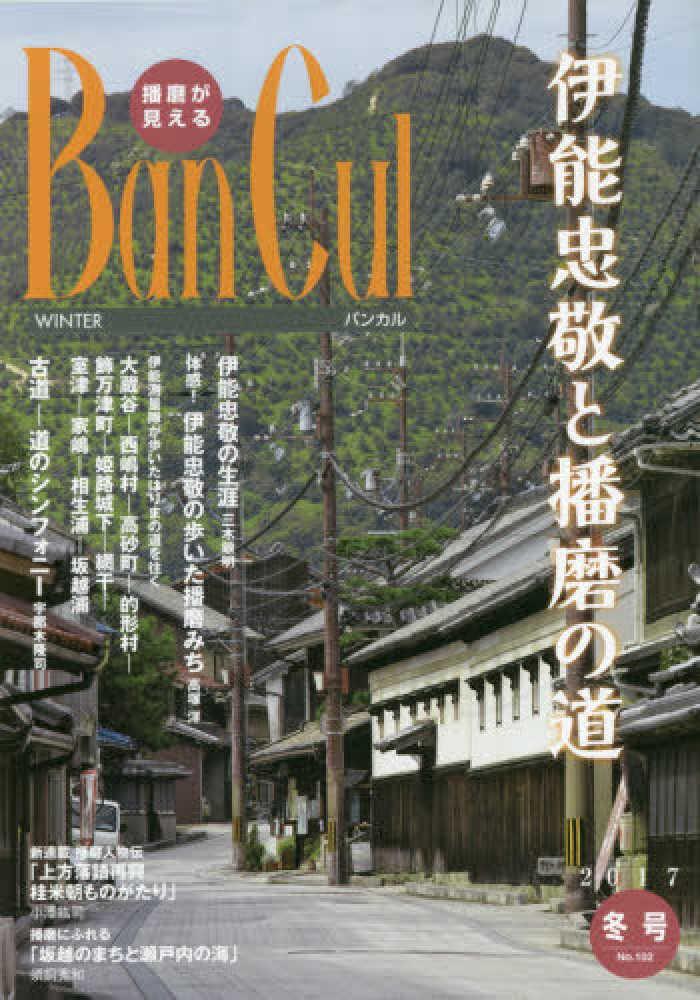 的形村 - JapaneseClass.jp