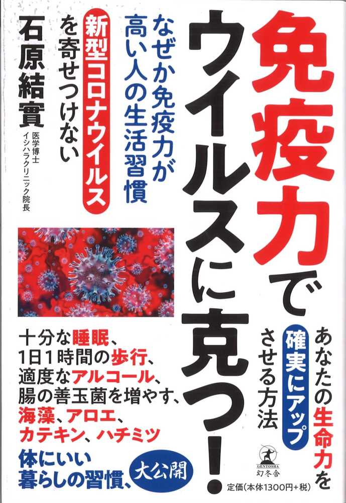 方法 確実 倒れる 4. 耐震化だけでなく家具類の転倒防止対策も:なぜ耐震化?:東京都耐震ポータルサイト