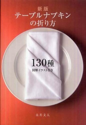 ハート 折り紙:バイキンマン 折り紙 簡単-divulgando.net