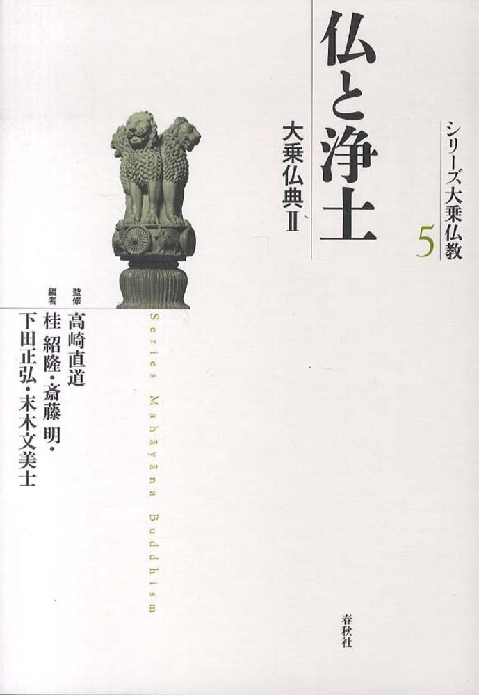 小野 基(オノ モトイ; Ono, Motoi)   TRIOS