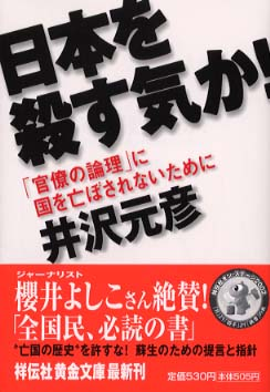 http://www.kinokuniya.co.jp/images/goods/ar2/web/imgdata2/large/43963/4396313039.jpg