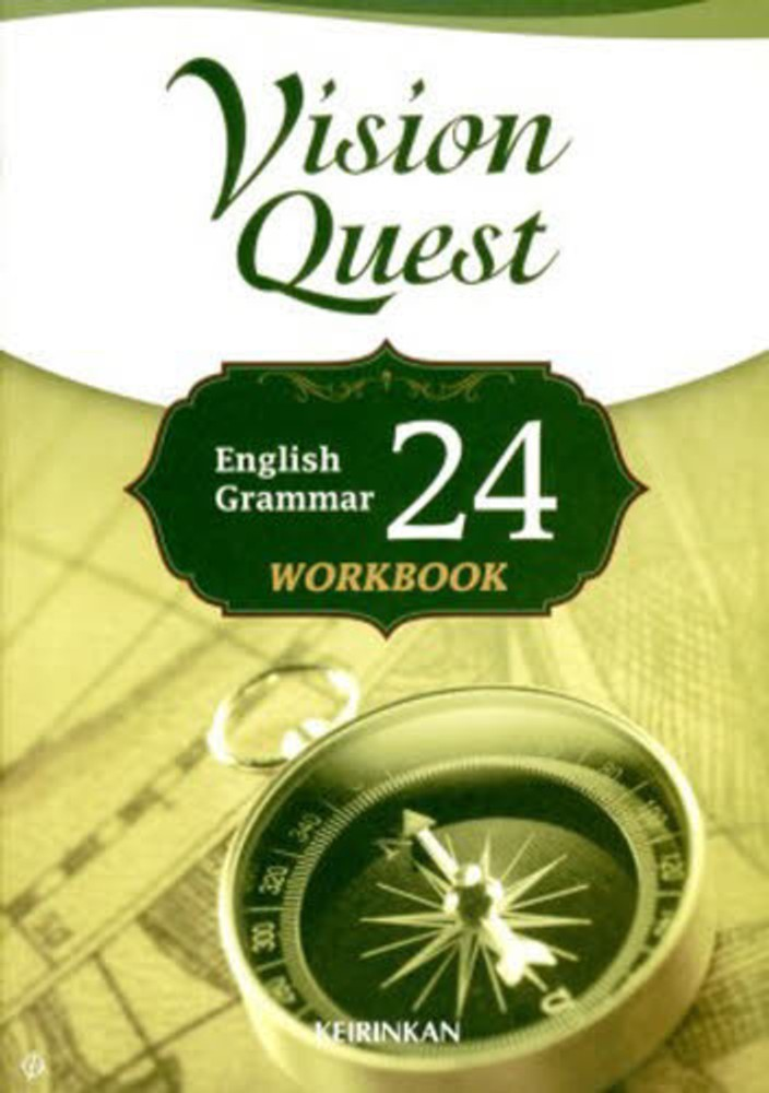 vision quest 総合 英語 ultimate