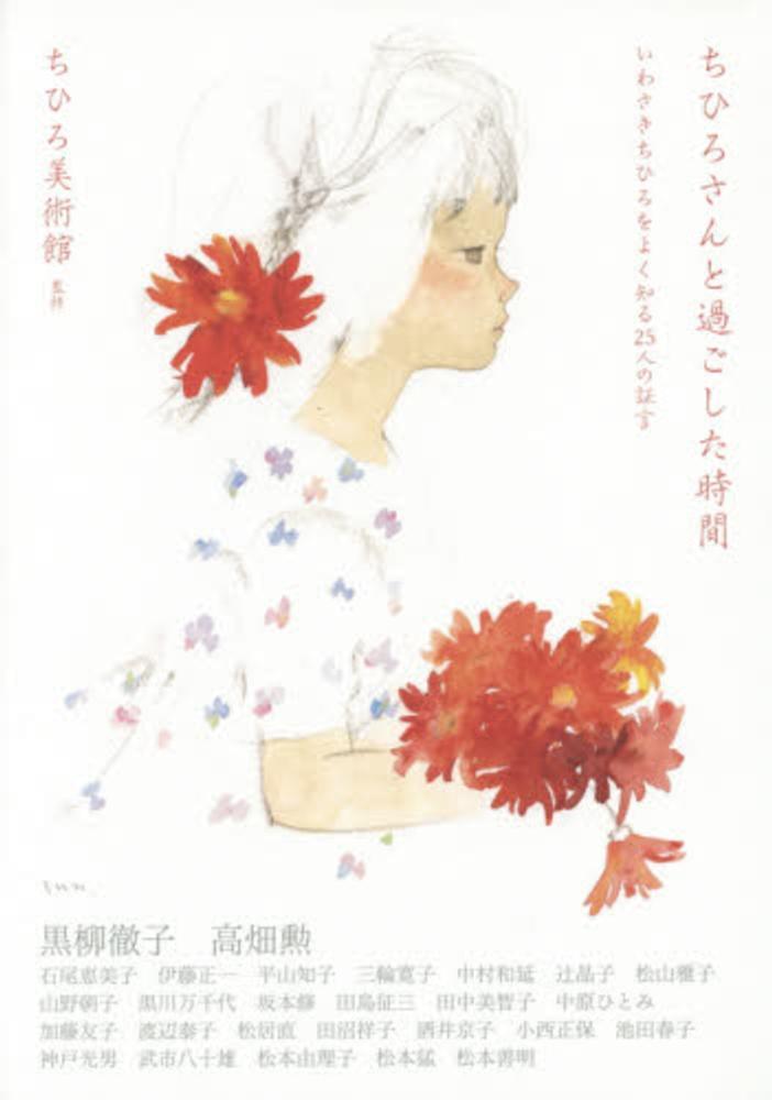 【タマビ】多摩美術大学 総合66【Tamabi】 [転載禁止]©2ch.net ->画像>191枚