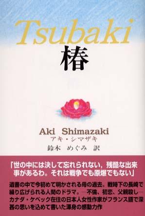 https://www.kinokuniya.co.jp/images/goods/ar2/web/imgdata2/large/44340/4434027085.jpg