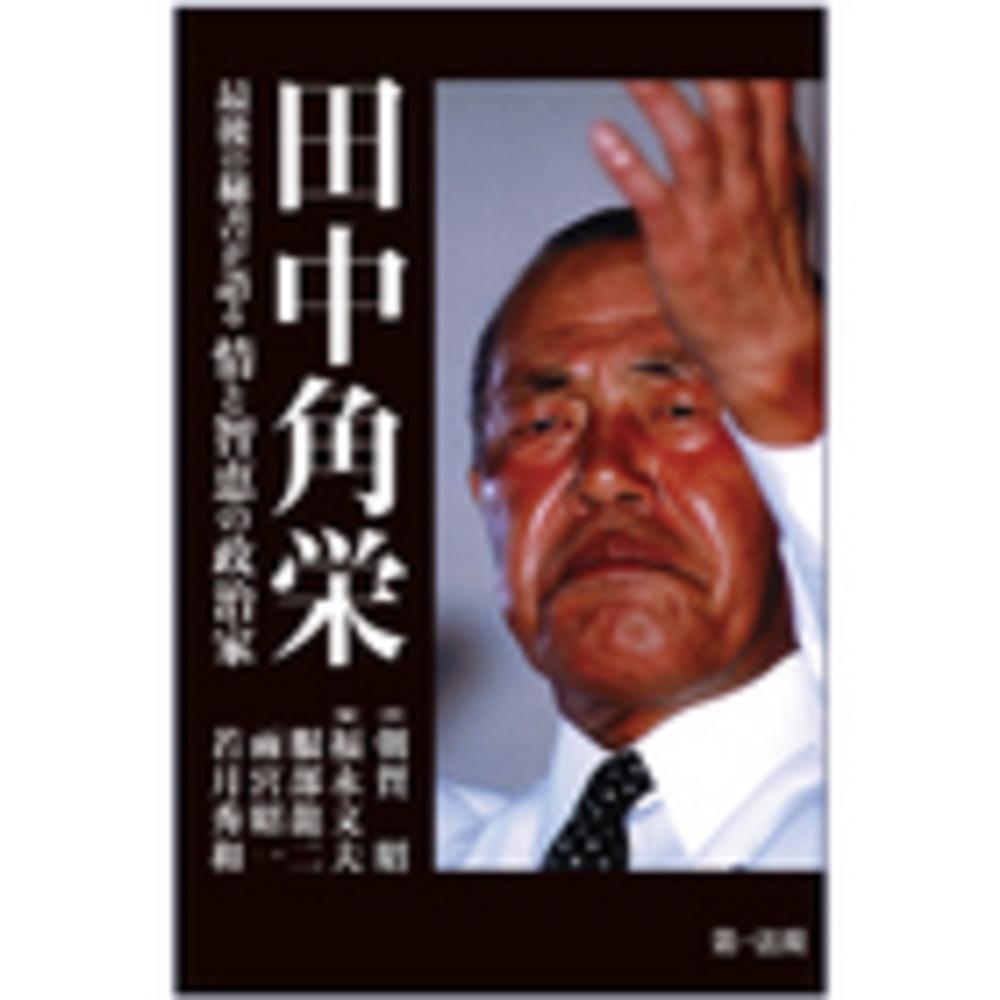 五百籏頭薫 - JapaneseClass.jp
