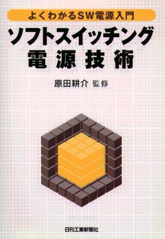 https://www.kinokuniya.co.jp/images/goods/ar2/web/imgdata2/large/45260/4526044806.jpg
