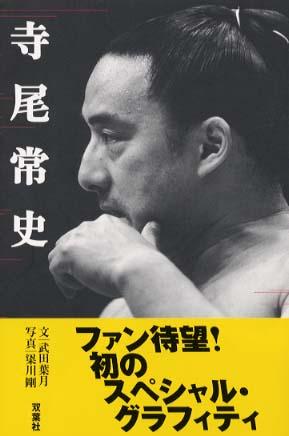 武田葉月 スポーツコラム - Number Web - ナンバー