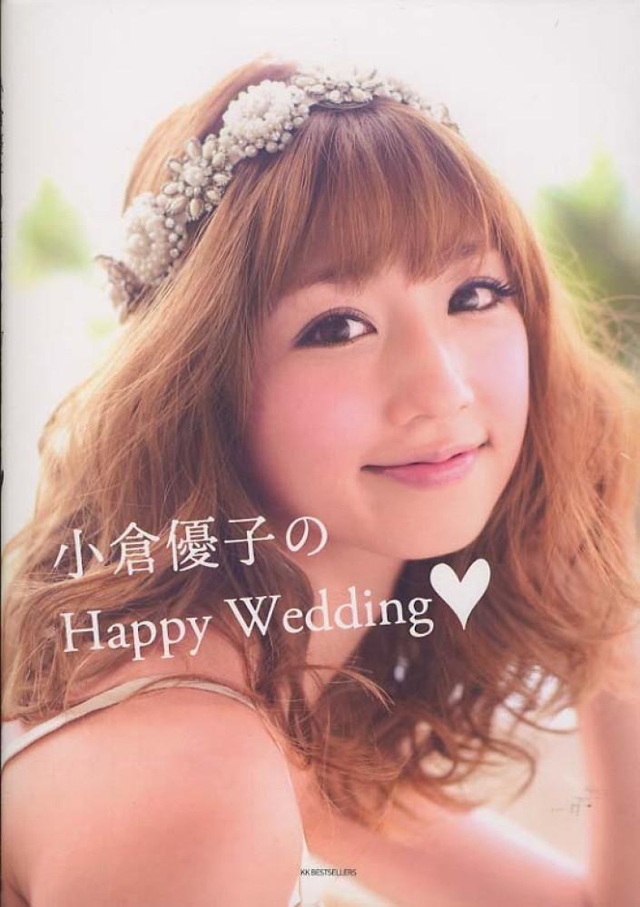 小倉優子の画像 p1_3