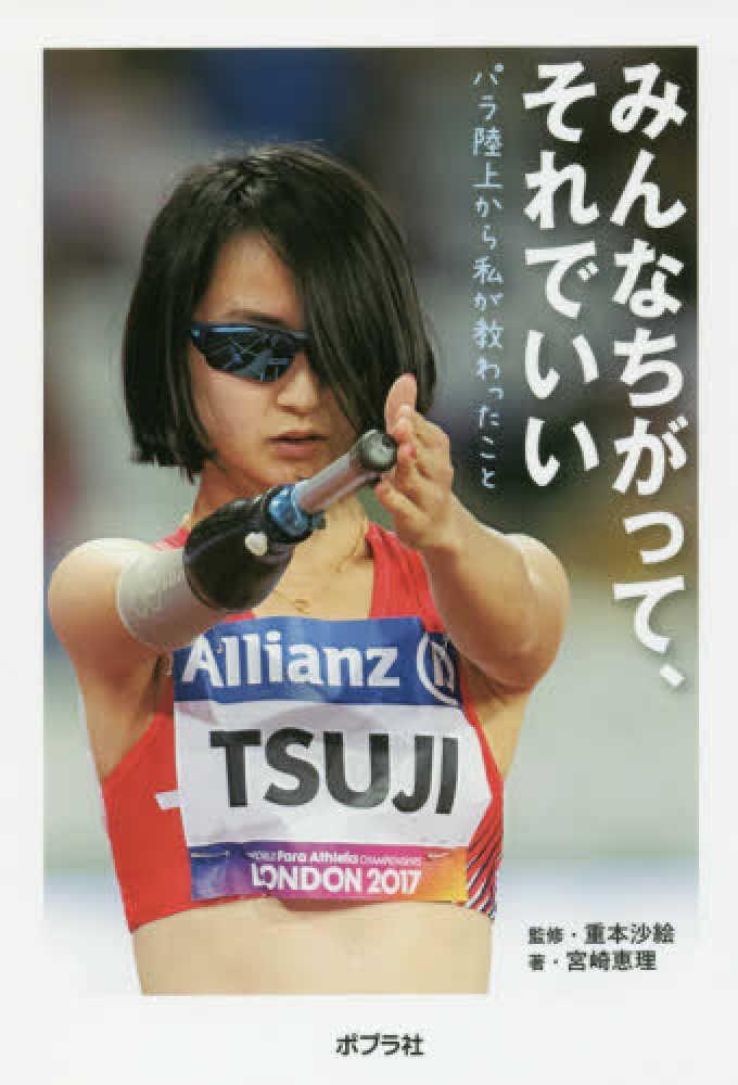 Amazon.co.jp: 文庫 - ノンフィクション: 本