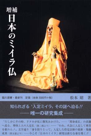 松本昭の画像 p1_4