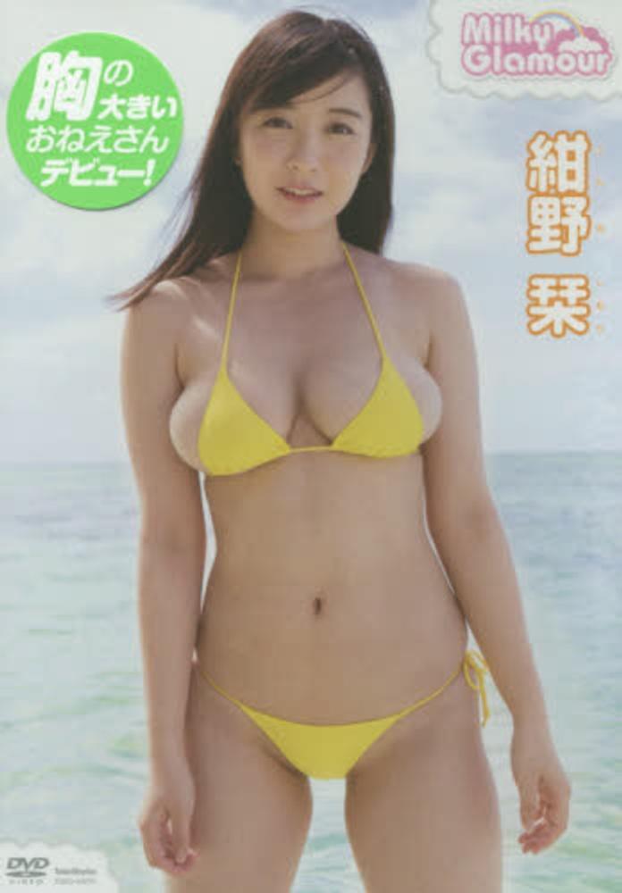 紺野栞の画像 p1_31