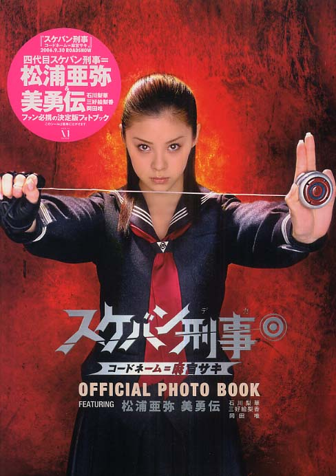 麻宮サキの画像 p1_36