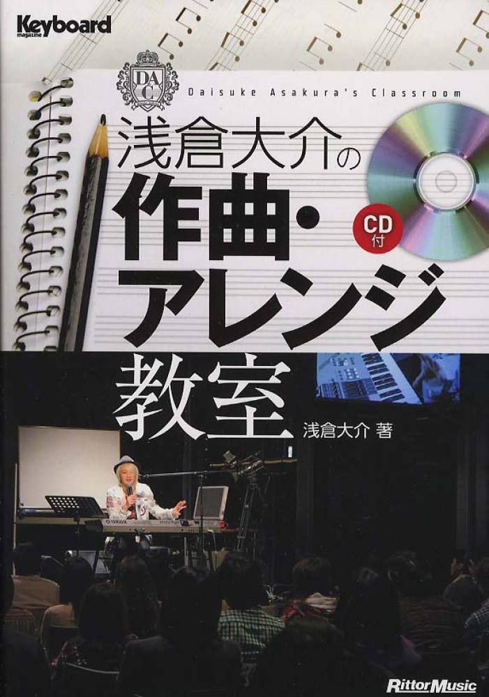 浅倉大介の画像 p1_22