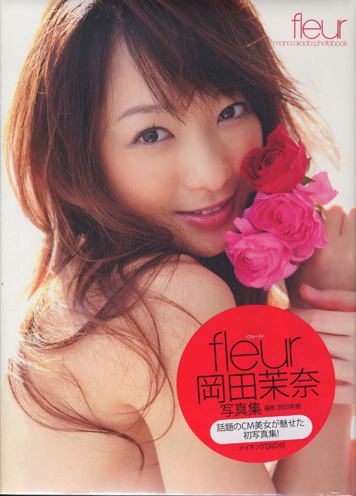 fleur / 西田 幸樹【撮影】 - 紀...
