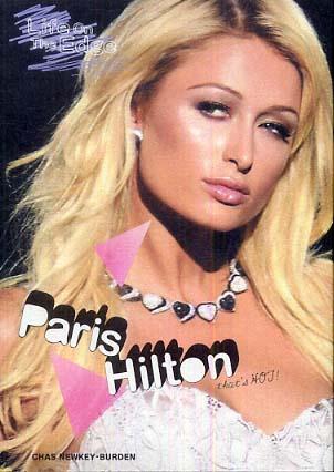 パリスの画像 p1_17