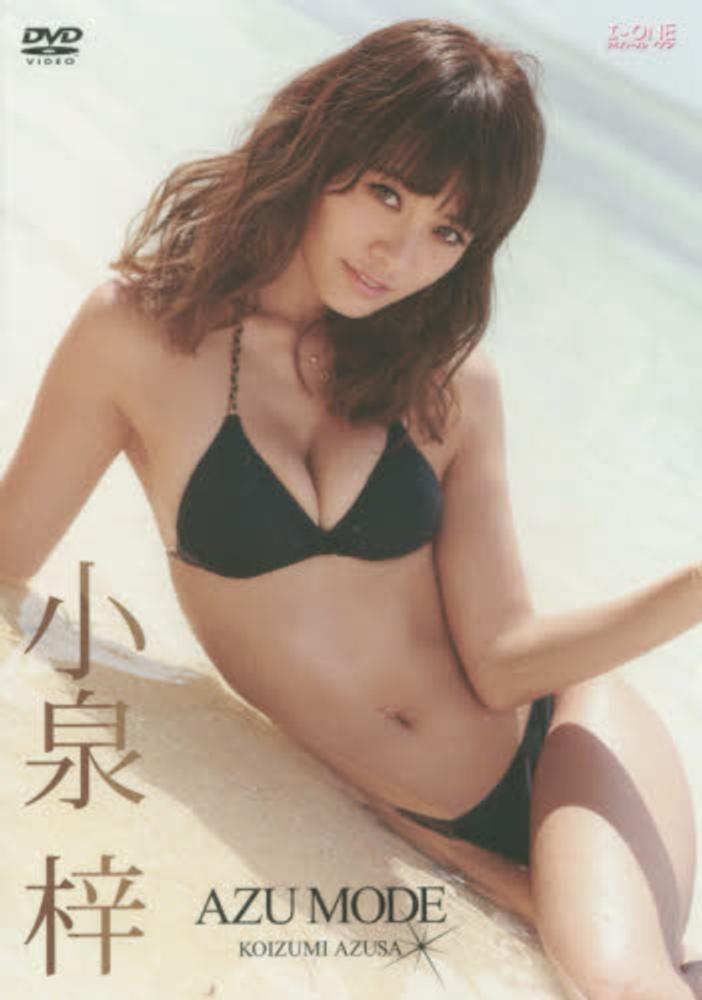 小泉梓さんのビキニ