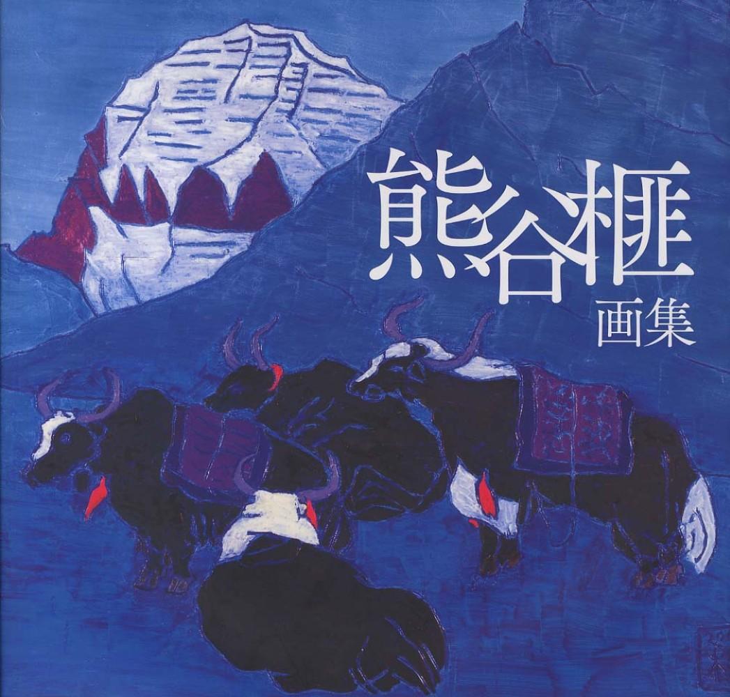 熊谷榧の画像 p1_1