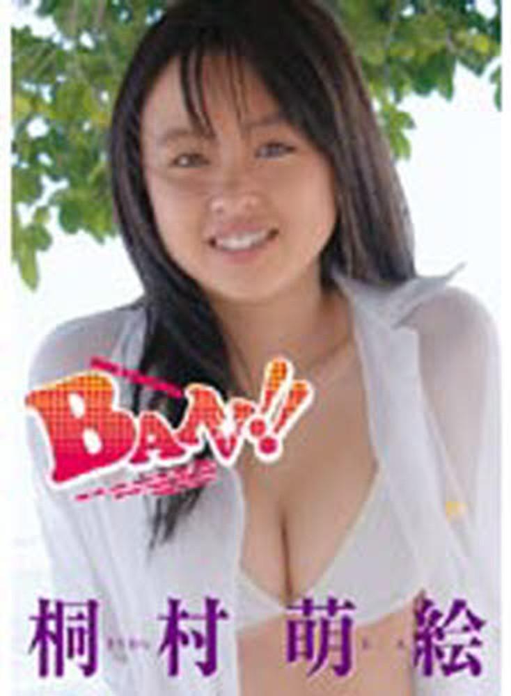 桐村萌絵さんのグラビア